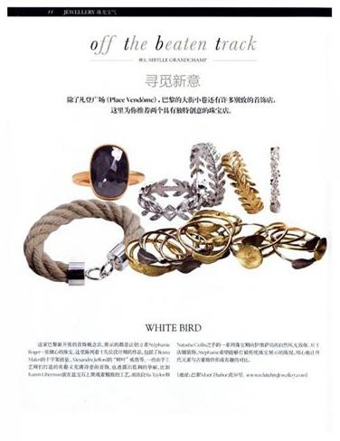 VogueChina