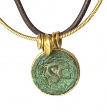 Ancient Coin Leather & Gold Strap Necklace
