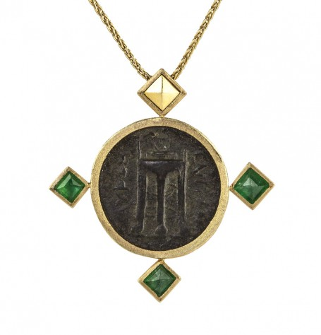 Ancient Italian Coin & Emerald Pendant Necklace