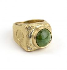 Green Tourmaline Ring