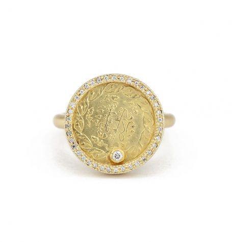 Ottoman gold coin and Diamonds ring