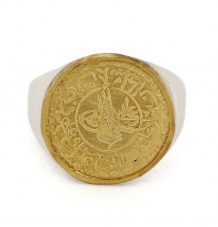 Silver and Gold Ottoman coin ring